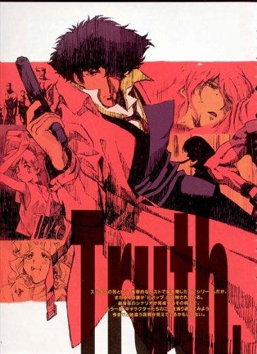 Cowboy Bebop Red Truth TV Poster