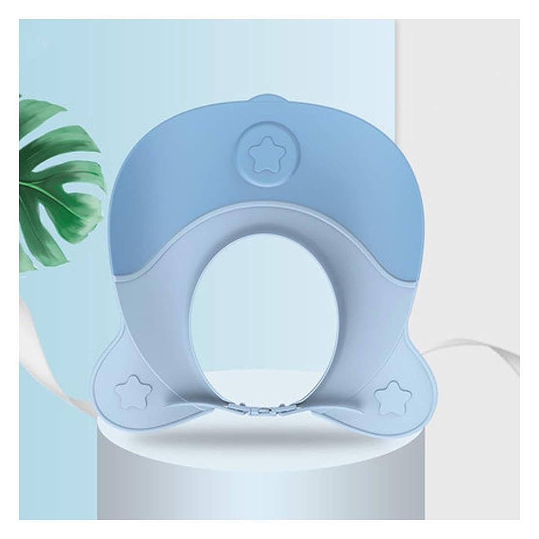 リスキーな夜大脳QINRUIKUANGSHAN 子供の防水耳プロテクター子供入浴は髪バースHatが調整可能シャワー (Color : A)