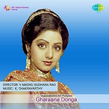 Gharaana Donga (Original Motion Picture Soundtrack)
