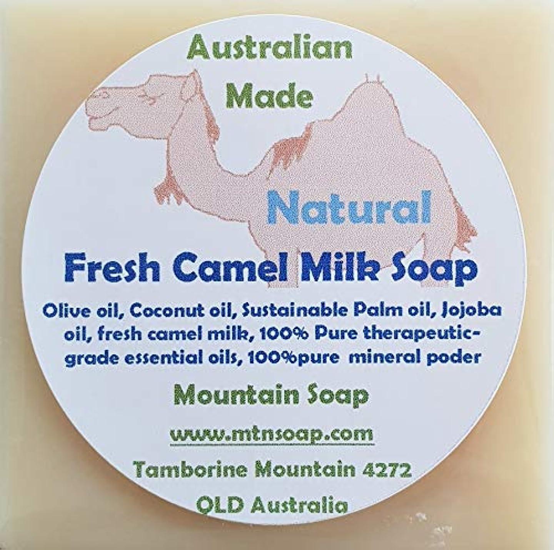 僕の速報ブロックする【Mountain Soap】マウンテンソープ 農場直送絞りたて生乳使用 キャメルミルク石鹸 CAMEL MILK キャメルミルクソープ ラクダミルク石鹸 (ナチュラル(無香料))