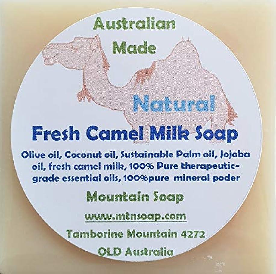 協定同行する遷移【Mountain Soap】マウンテンソープ 農場直送絞りたて生乳使用 キャメルミルク石鹸 CAMEL MILK キャメルミルクソープ ラクダミルク石鹸 (ナチュラル(無香料))