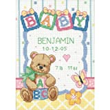 DIMENSIONS Counted Cross Stitch Kit, Baby Blocks and Teddy Bear Birth Record Personalized Baby Gift, 14 Count White Aida, 5' x 7'