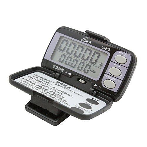 LINKSY『取り付けやすく外れにくいクリップ式時計・距離計・カロリー計付歩数計LH005B』