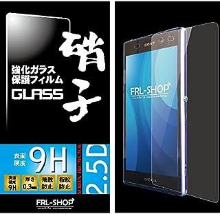 【 FRL-SHOP 】 SONY エクスペリア Xperia Z2 ガラスフィルム/docomo SO-03F / 強化ガラス 保護フィルム 0.3mm 硬度9H 2.5D ラウンドエッジ加工 なめらかタッチ