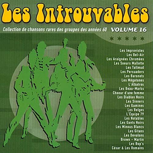 ヴァリアス・アーティスト & Les introuvables