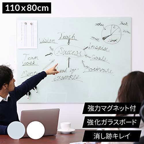 『LOWYA ロウヤ ホワイトボード ガラスボード 強化ガラス 壁面 110×80cm 通常タイプ ホワイト』の2枚目の画像
