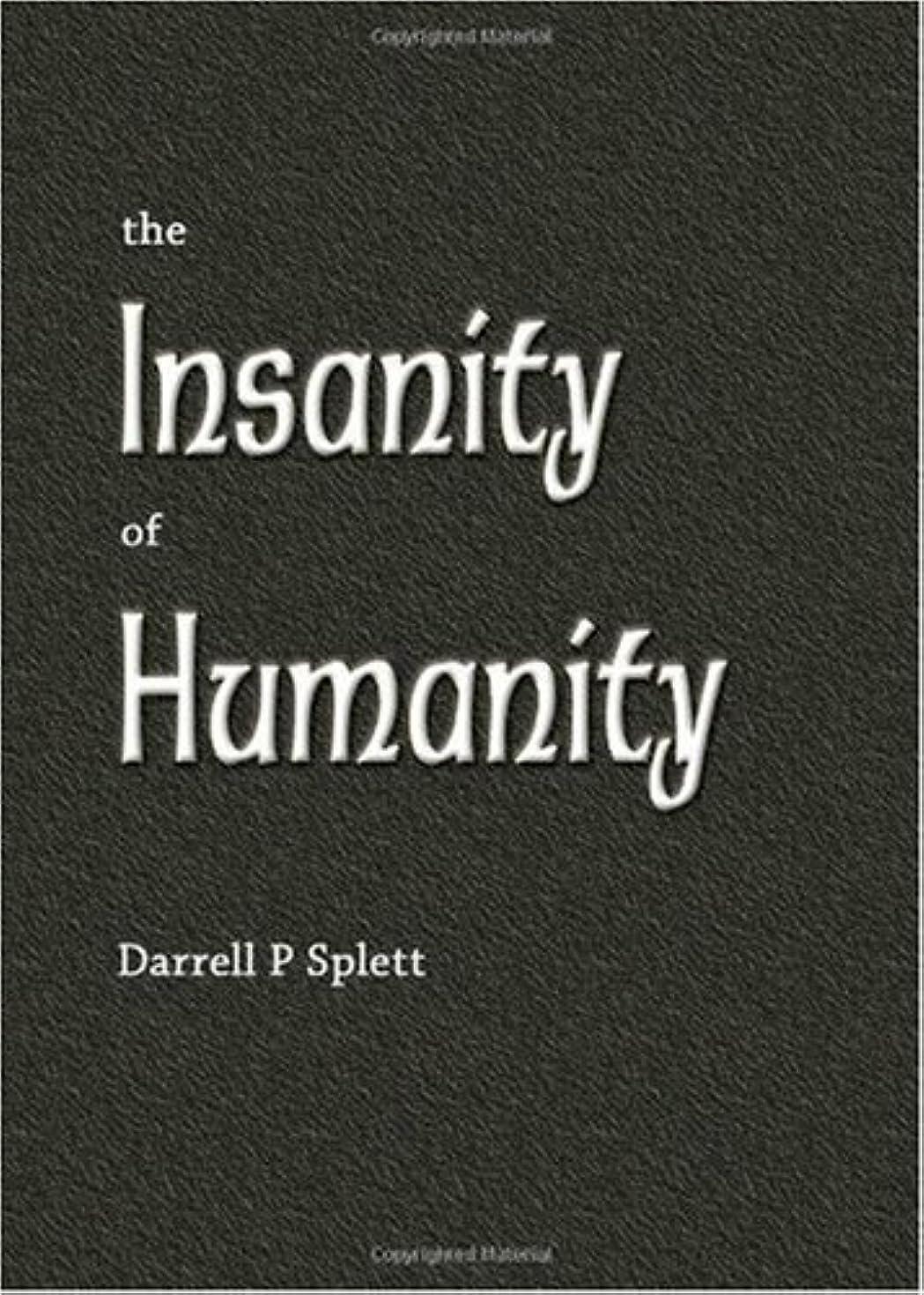 セマフォボットパンサーThe Insanity of Humanity