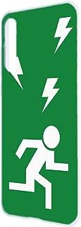 ケース ハードケース HUAWEI P20 Pro (HW-01K) [非常口・グリーン] パロディ 標識 Exit ピートゥエンティプロ スマホケース 携帯カバー [FFANY] exit-h146@03