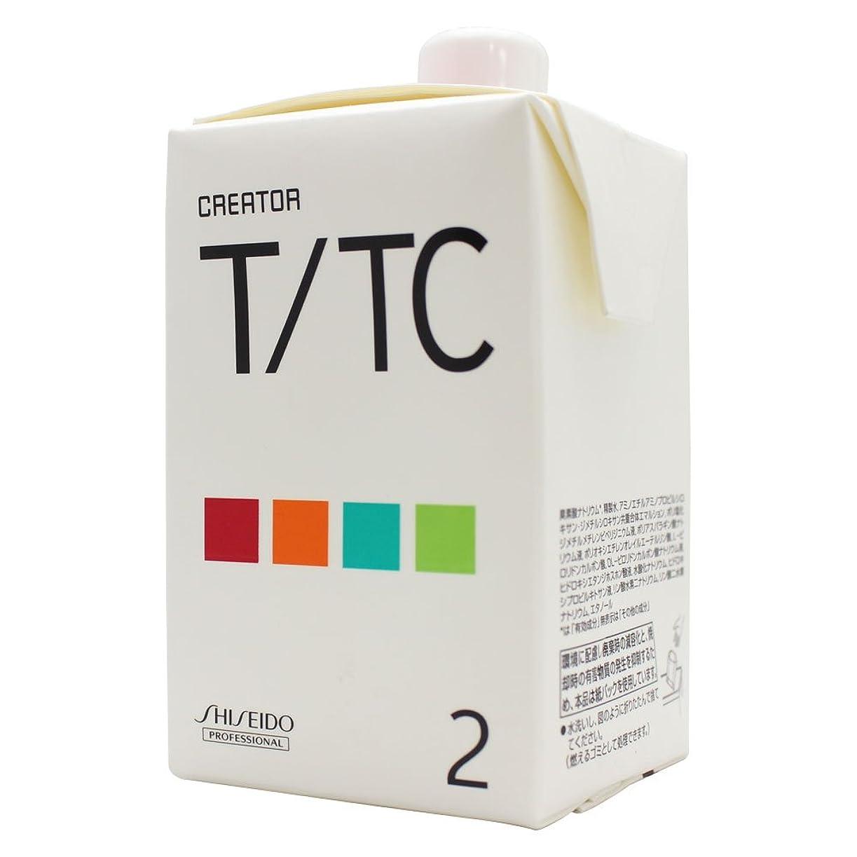 封筒マイナー適用する資生堂 クリエイター T/TC 第2剤 400ml