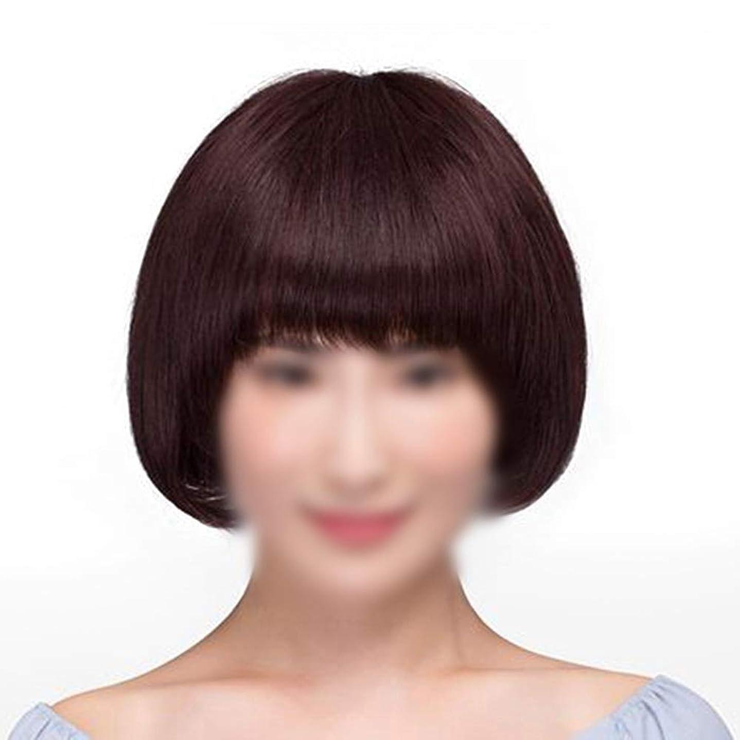 彼らは革命のみBOBIDYEE 女性のストレートショートボブ耐熱合成天然ブラウンカラーフルヘアかつらと前髪ショートレッドウィッグ (色 : Dark brown)