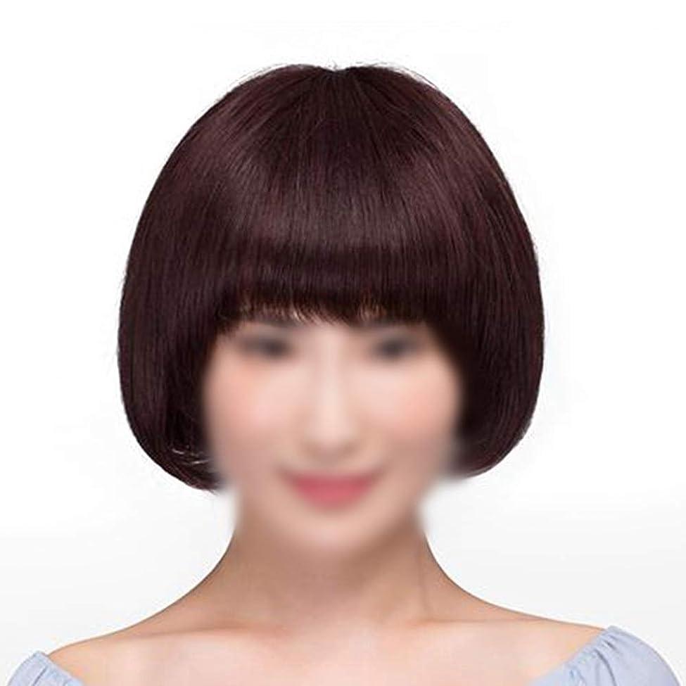 トレーニング司書大腿HOHYLLYA 女性のストレートショートボブ耐熱合成天然ブラウンカラーフルヘアかつらと前髪ショートレッドウィッグ (色 : Dark brown)