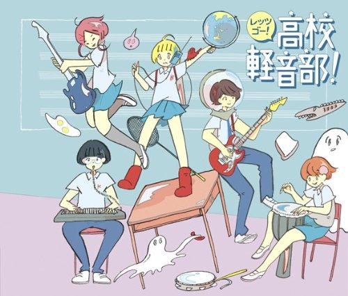 [画像:レッツゴー!高校軽音部!!]