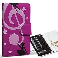 スマコレ ploom TECH プルームテック 専用 レザーケース 手帳型 タバコ ケース カバー 合皮 ケース カバー 収納 プルームケース デザイン 革 ユニーク 星 音楽 紫 005353