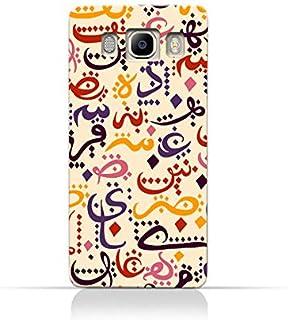 AMC Design Cover for Samsung Galaxy J7 - Multi Color