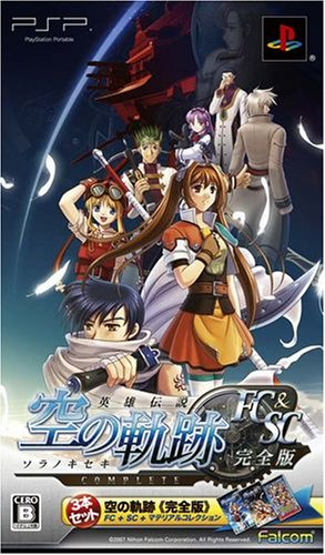 Legend of Heroes: Sora no Kiseki Complete Version [Japan Import]