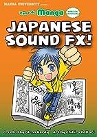Kana De Manga Japanese Sound Fx!