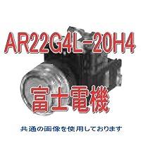 富士電機 AR22G4L-20H4S 丸フレーム透明フルガード形照光押しボタンスイッチ (白熱) モメンタリ AC110V (2a) (青) NN