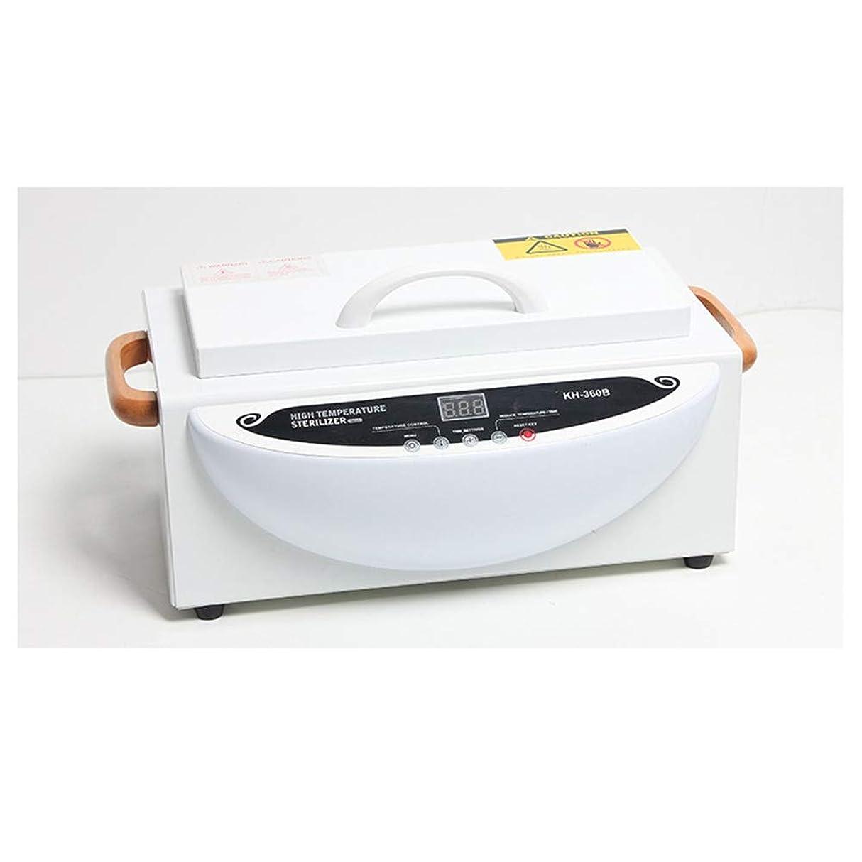 禁じる同級生一般的にタイマー付き300Wドライヒート滅菌器、マニキュアペディキュアSPAサロンメタルツール用高温滅菌器キャビネット