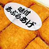 そのまま使える いなり寿司用 味付け油揚げ 40枚入×3袋