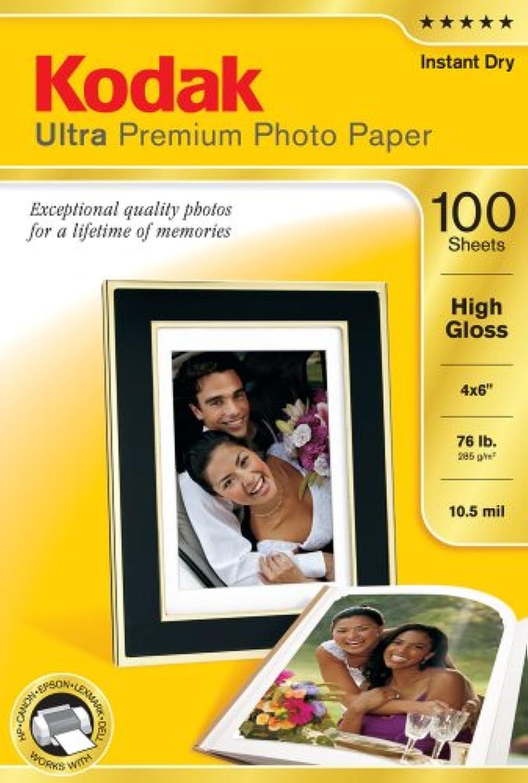 Kodak 8505141 4-Zoll x 6 Ultra Ultra Ultra Premium Fotopapier, Hochglanz (100 Blatt) B000EZVVOU  | Bekannt für seine gute Qualität  5a9353