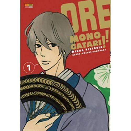 ORE MONOGATARI (MINHA HISTÓRIA) - vol.07