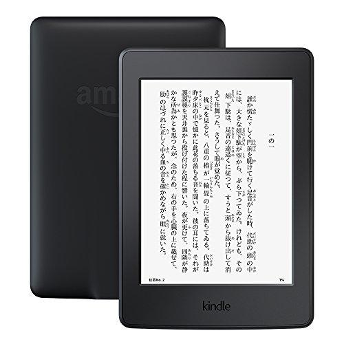 Kindle Paperwhite、電子書籍リーダー(第7世代)、Wi-Fi 、4GB、ブラック、広告つき