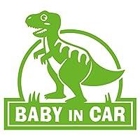 imoninn BABY in car ステッカー 【パッケージ版】 No.71 ティラノサウルスさん (黄緑色)