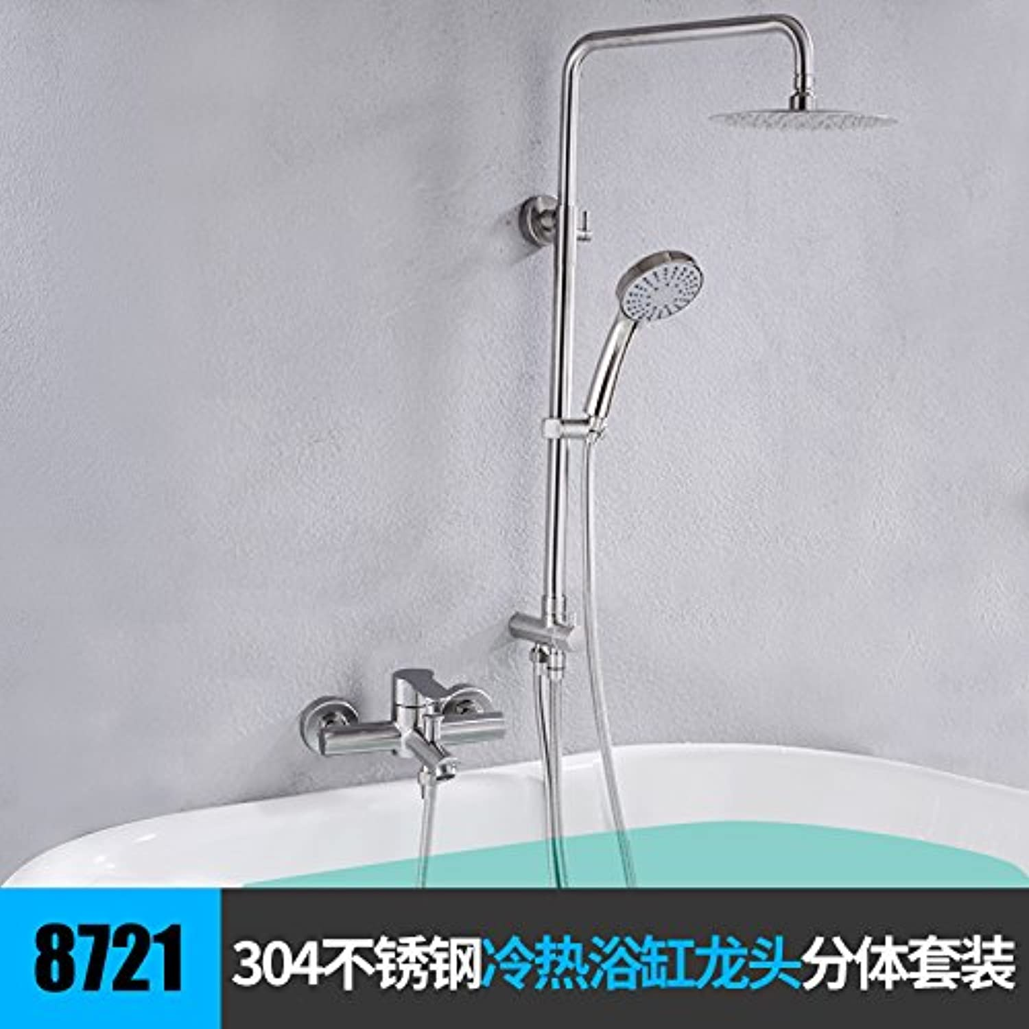 PajCzh Bathroom Fixturesmixing Valve Hot And Cold Bathroom Faucet Thermostatic Solar Shower Shower Bath Tub Faucet Mounted Mixing Valve, Hot And Cold Bath Faucet Split Suit