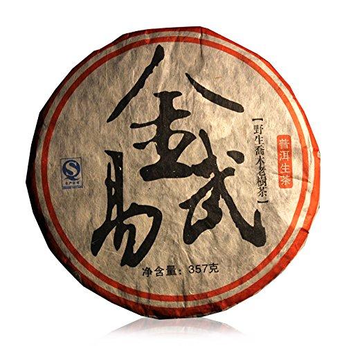 2006yr Classical Raw Puerh Tea - (150cups)Yi Wu Arbor Old Large Tree Uncook Puer Tea - Sheng Pu erh Tea cake - Yunnna Puerh Tea-Green Puerh Tea-Chinese Tea Cake-357g/12.6oz