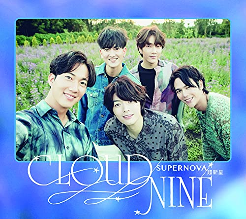 CLOUD NINE〔初回限定盤B(CD+PHOTOBOOK)〕の商品画像