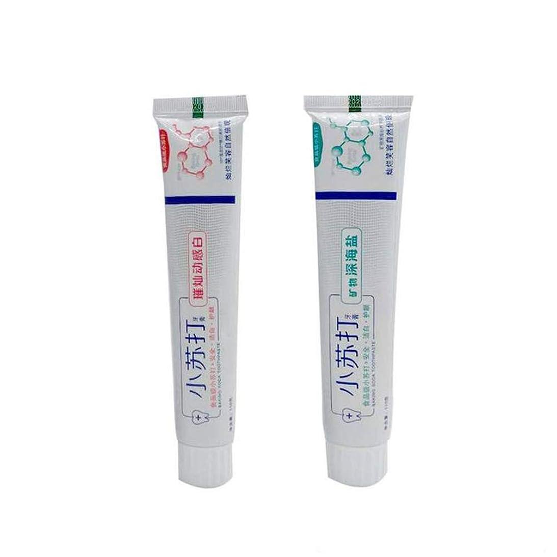 植物の次詐欺Sefod 2PCS美白用歯磨き粉 小ソーダ 天然草本の精華 美白/歯周病予防