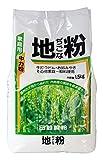 日穀製粉 地粉 袋 1.5Kg