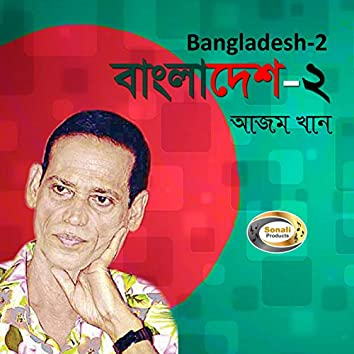 Bangladesh - 2