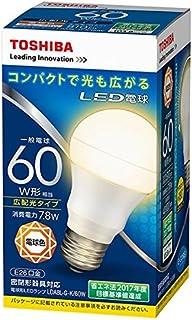 東芝 E26LED電球 LDA8L-G-K/60W 電気スタンド用オプション