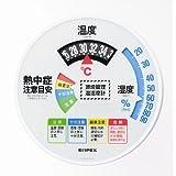 EMPEX(エンペックス気象計) 環境管理温・湿度計「熱中症注意」 防雨型 TM-2486W