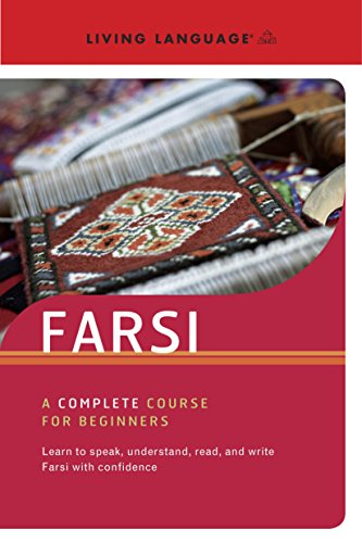 spoken world farsi - 1