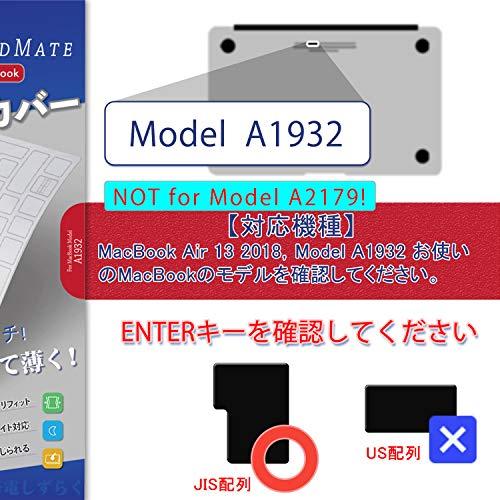Digi-Tatoo極めて薄くキーボードカバーAppleMacBookPro/MacBookAir全シリーズ日本語配列JIS高い透明感TPU材质防水防塵カバータッチバー超薄0.18mm