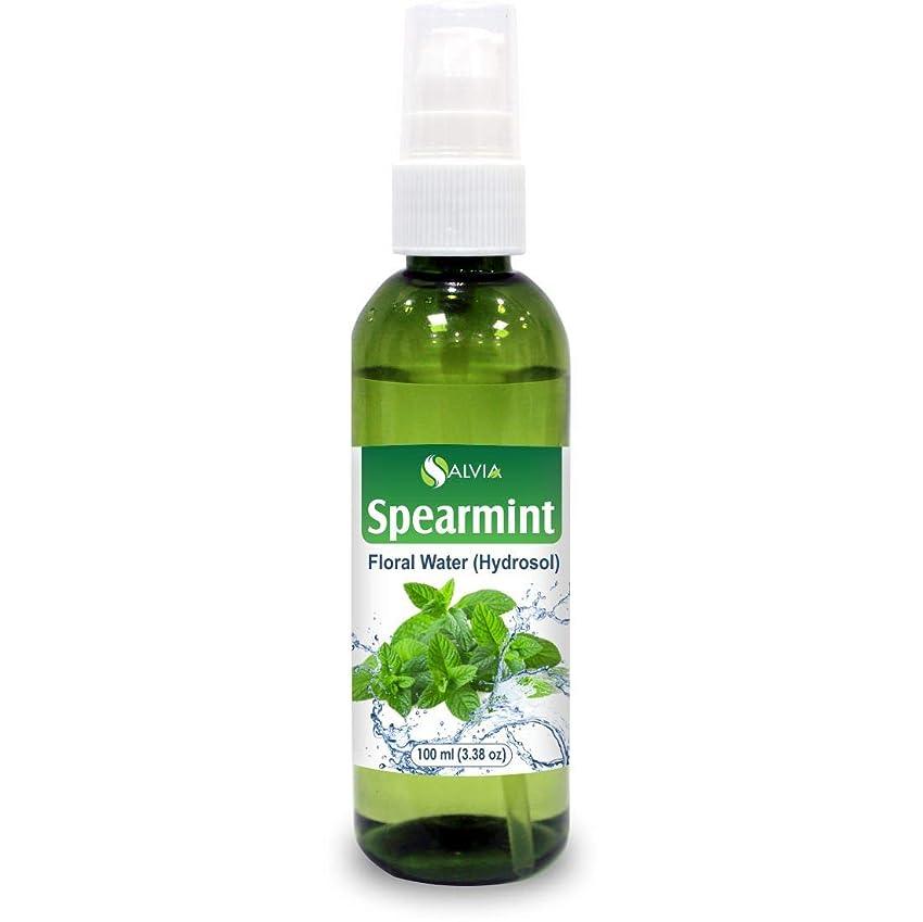 ブレイズ割れ目徐々にSpearmint Floral Water 100ml (Hydrosol) 100% Pure And Natural