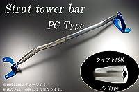 [剛性]L880K コペン(フロント)用PGタワーバー