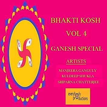 Bhakti Kosh, Vol 4: Ganesh Special