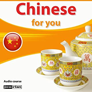 Chinese for you Titelbild