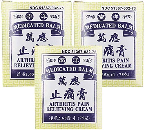 Medicated Balm, Arthritis Pain Relieving Cream (2.65Oz) - 3 Bottles