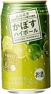 かぼすハイボール340ml≪大分県産のかぼすストレート果汁使用≫