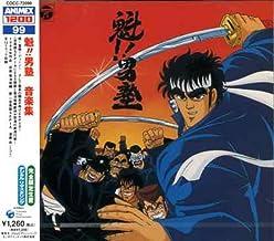 Sakigaki!! Otokojuku (Original Soundtrack)