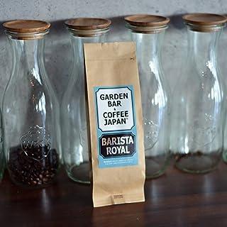 GARDEN BAR & COFFEE JAPAN(ガーデンバール&コーヒージャパン) <200g 細挽き>心斎橋焙煎所 BARISTA ROYAL 自家焙煎 コーヒー コーヒー豆 珈琲豆 コスタリカのやわらかい甘み