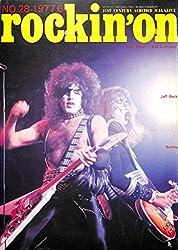 rockin'on ロッキング・オン 1977年 6月号