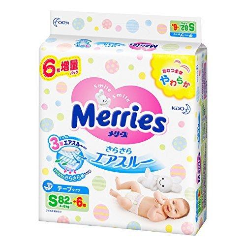 Japanische Windeln Merries S (4-8kg.) 88 psc//Japanese diapers - nappies Merries S (4-8kg.) 88 psc//Японские подгузники Merries S (4-8kg.) 88 psc