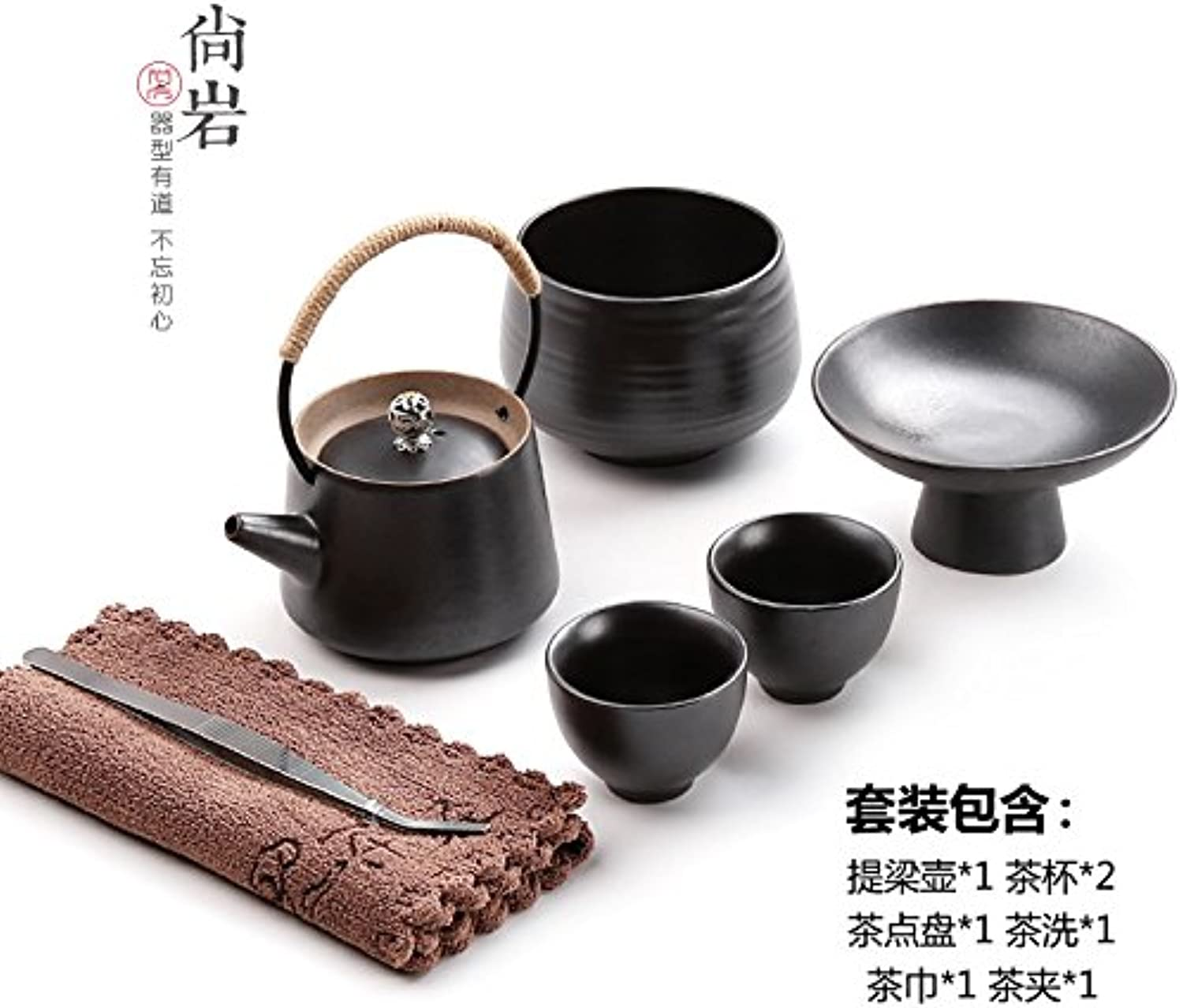 LHJY Japanese Modern Kung Fu Tea Home Simple Small Suit Coarse Pottery Teapot Tea Cup Office Two Fambe C