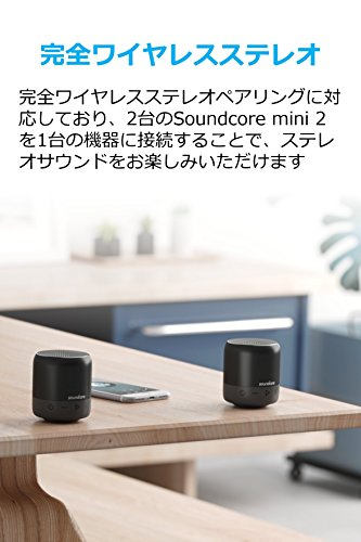 Anker(アンカー)『SoundcoreMini2AK-A31070』
