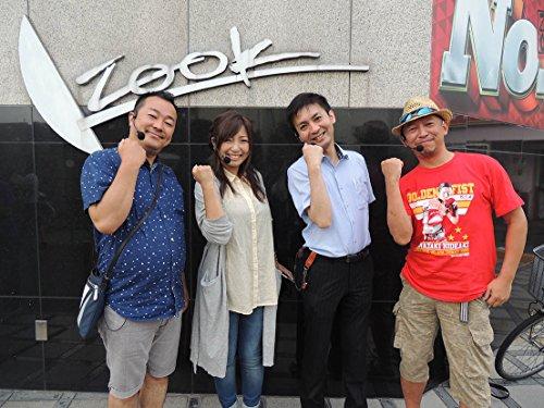 『パチスロ必勝ガイドDVD スロガイ旅打ち部~関西打ちだおれ編~ (<DVD>)』の4枚目の画像